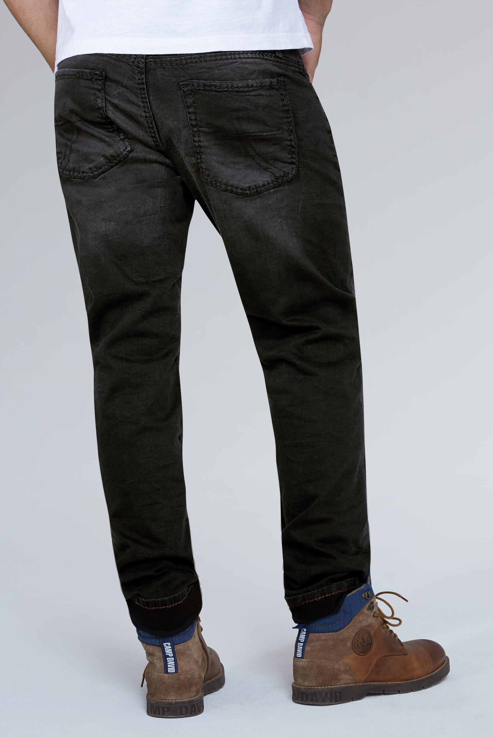 Jeans NE:SO mit Used-Optik