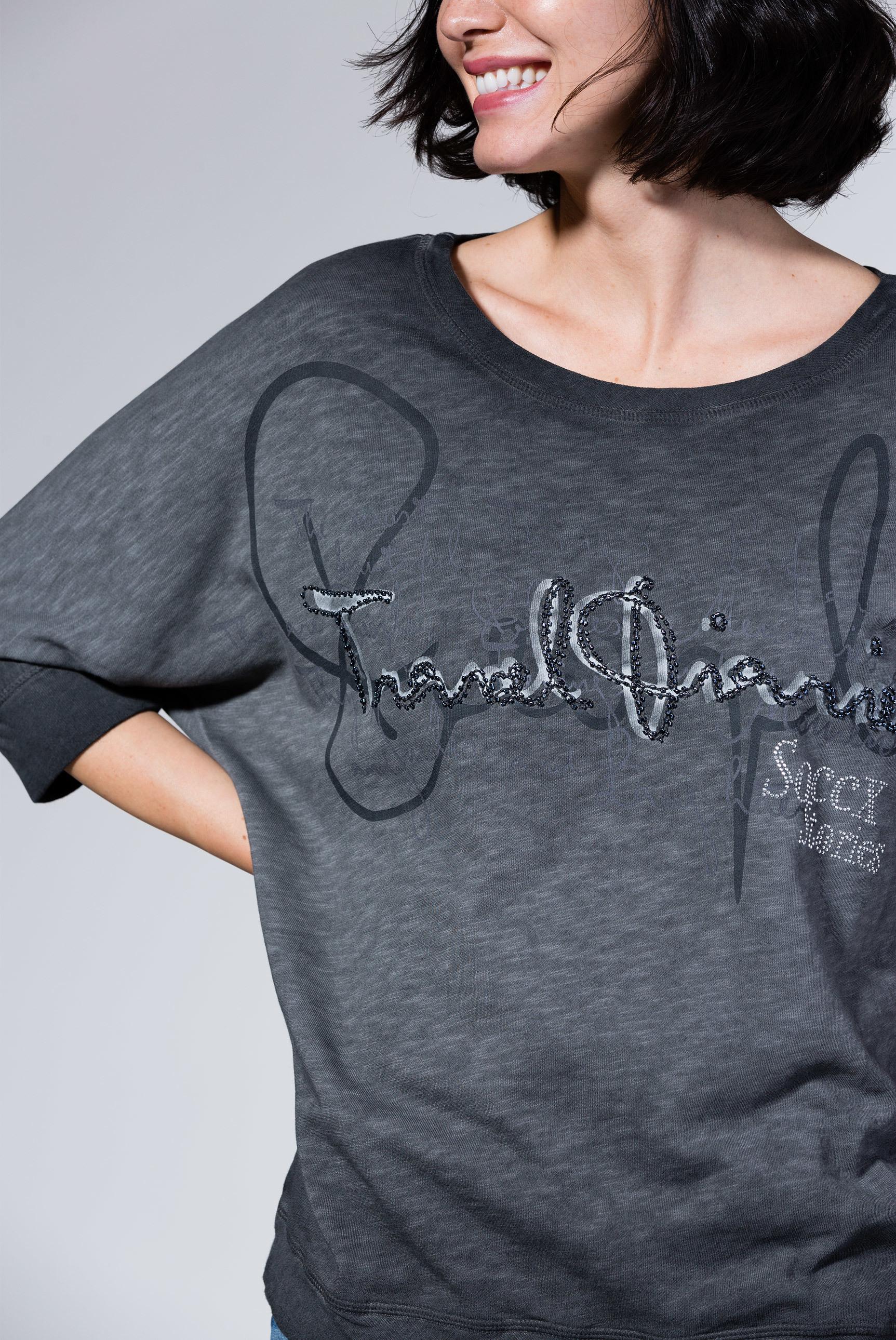 Oversize Sweatshirt mit Artwork